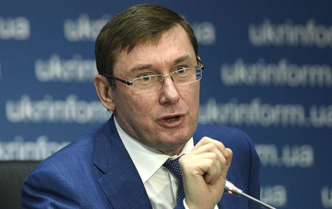 Луценко пообещал осудить Шойгу загод