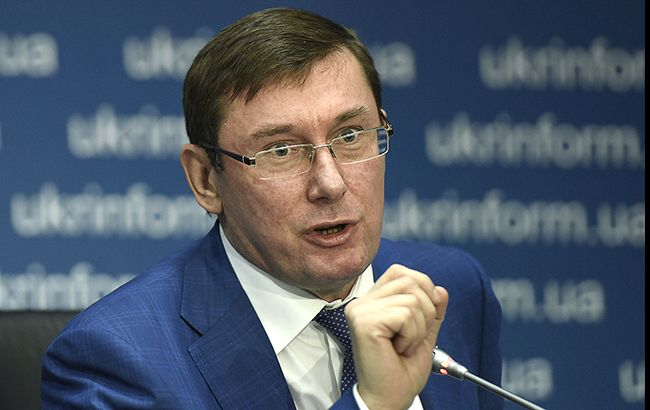 Фото: генпрокурор Украины Юрий Луценко
