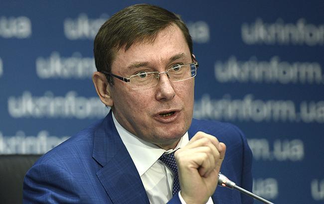 Луценко объявил обуменьшении преступности вгосударстве Украина на15%