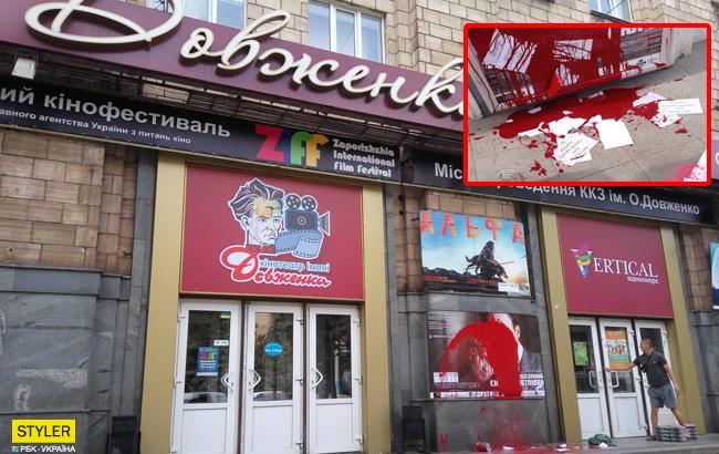 В Запорожье вандалы облили краской кинотеатры, где должны были показывать фильм о Петлюре (фото)