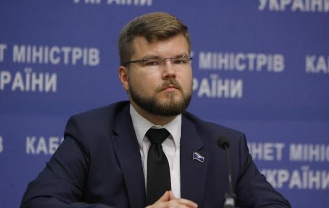 """Атаки на сайт """"Укрзалізниці"""" розслідують Нацполиция, СБУ і кіберполіція"""