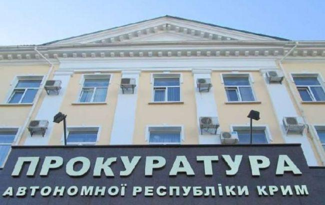 Прокуратура порушила справу за фактами незаконних обшуків та затримань у Криму