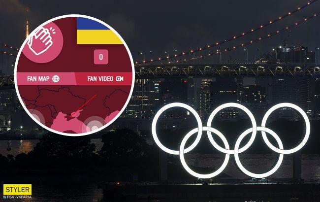 Скандал на Олимпиаде 2020: на сайте Игр карту Украины показали без Крыма (фото)
