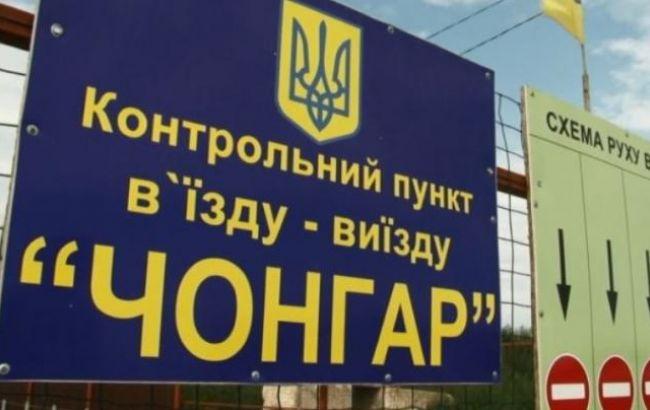 Блокада Криму: активісти затримали вантажівку з партією томатів