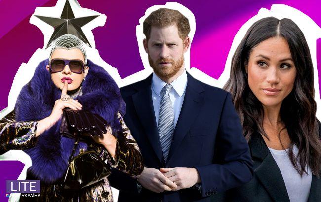 """""""Золота"""" квартира Андрія Данилка, розлука Меган Маркл і принца Гаррі та інші скандали тижня"""
