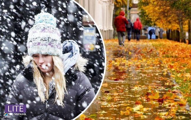 Україну почне засипати мокрим снігом: синоптик попередила про погіршення погоди