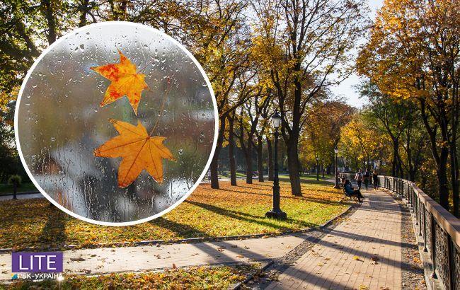 Еще один теплый день: скоро погода в Украине кардинально изменится в худшую сторону