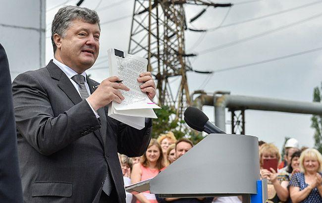 За газовий контракт з РФ 2009 року має настати політична відповідальність, - Порошенко