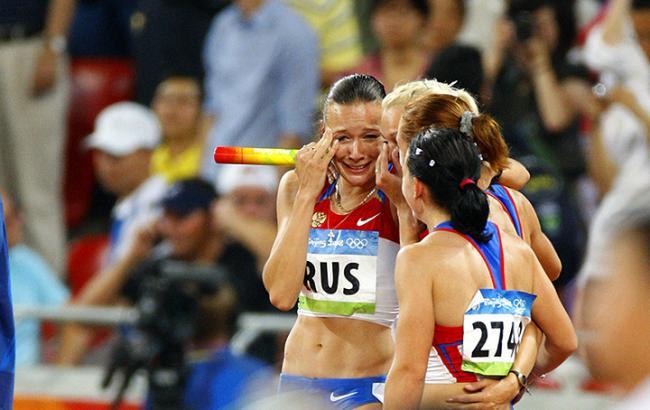 Фото: Росія втратила золоту медаль з легкої атлетики Олімпіади-2008