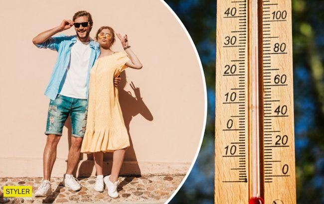 Снова под +30: где в Украине будет теплее всего в этот выходной