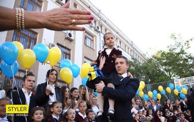 Українцям зробили важливу заяву про роботу шкіл 1 вересня