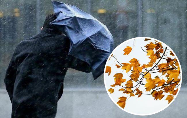 Сильні перепади температури і дощі: в Україні погода буде нестабільна