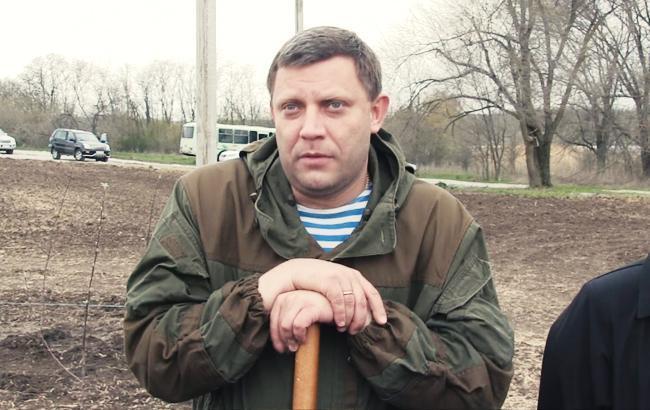 Міністр жорстко висловився про батьків бойовика Захарченко