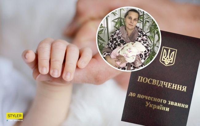 Сімейні цінності: мати-героїня народила 14-у дитину і захопила українців