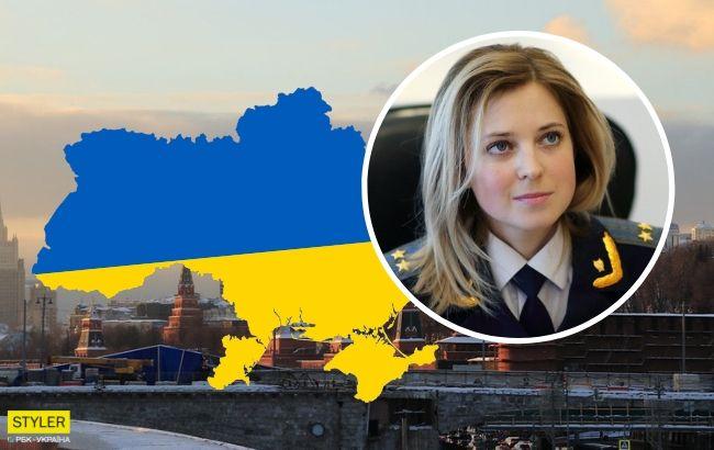 Буде наш: Поклонська заявила про наміри РФ щодо Донбасу