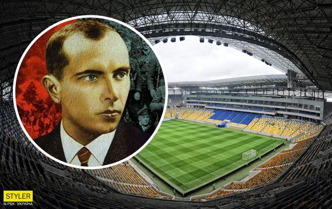 Один из самых дорогих стадионов Украины хотят назвать в честь Бандеры