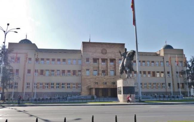 Фото: парламент Македонии