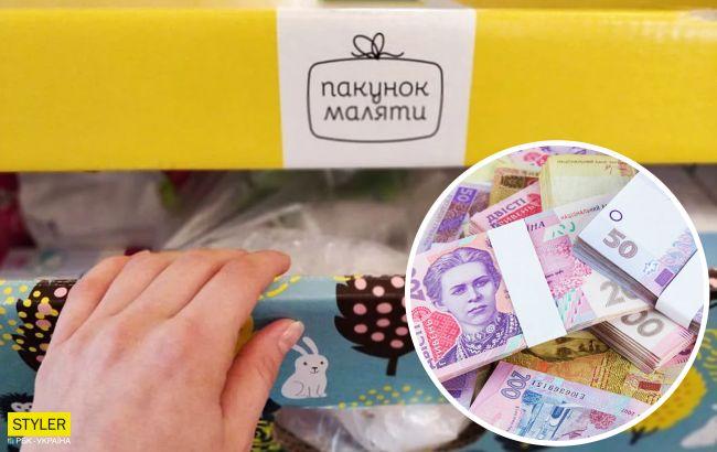 """""""Пакунок малюка"""" 2020: українців порадували несподіваною новиною"""