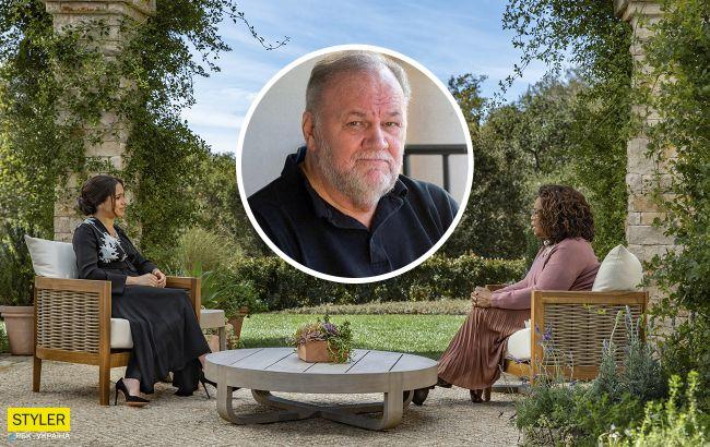 """Батько Меган Маркл відреагував на скандальне інтерв'ю дочки: """"якби я знав"""""""
