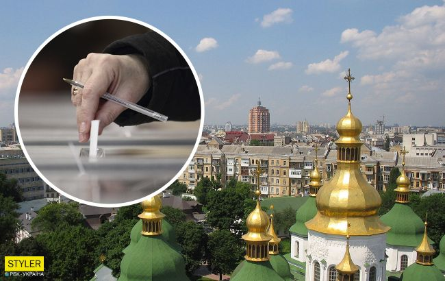 Мэром Киева впервые может стать женщина: немножко интриги