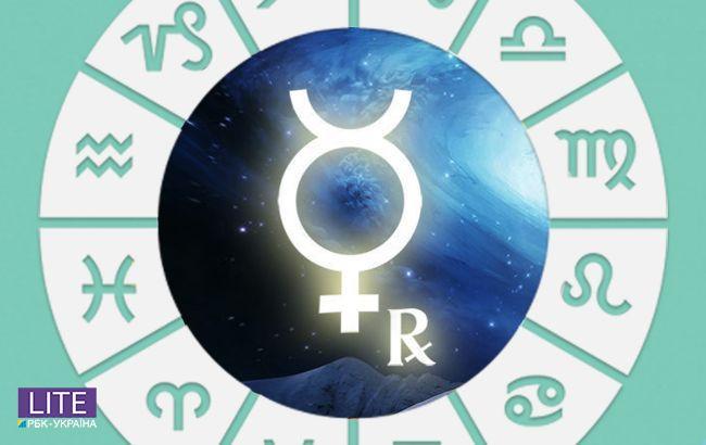 Астролог рассказала, кому нужно бояться ретроградного Меркурия