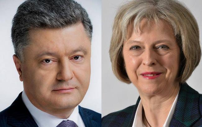 Фото: Петр Порошенко и Тереза Мэй (twitter.com/poroshenko)