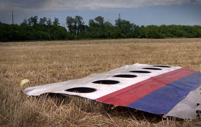 Катастрофа MH17: Україна продовжила угоду з Нідерландами з розслідування