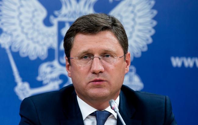 """Фото: міністр енергетики РФ розповів, коли побудують першу нитку """"Турецького потоку"""""""