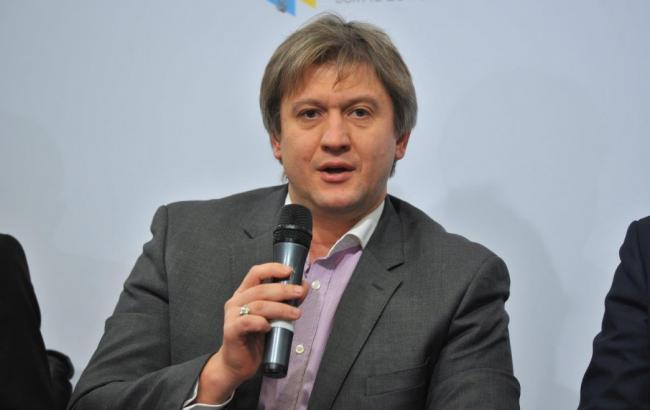 Фото: Александр Данилюк рассказал, на что пойдут средства от спецконфісації