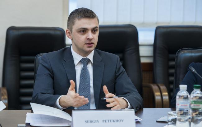 Фото: заступник глави Мін'юсту Сергій Петухов