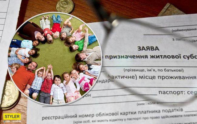Частину українців можуть позбавити пільг і субсидій: що відомо