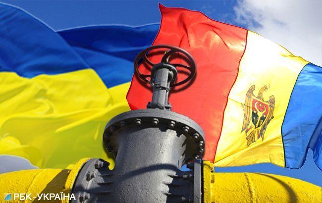 Украина и Молдова подписали меморандум по газу