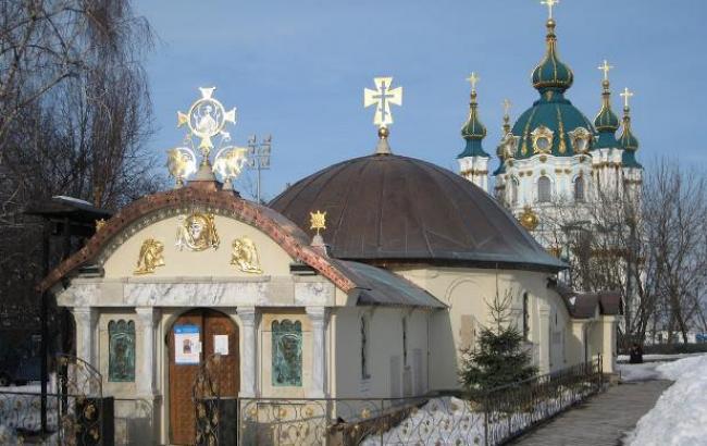 Фото: Храм УПЦ МП возле фундамента Десятинной церкви (news.church.ua)