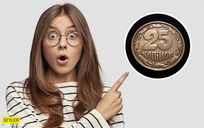 """Терміново перевірте """"копілки"""": за цю монету ви можете виручити 5 тисяч (фото)"""