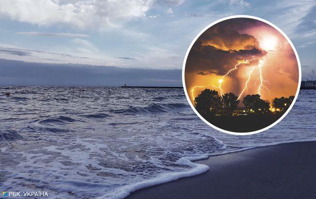 """Грозы и потоп в Кирилловке: когда закончатся погодные """"качели"""" на морских курортах Украины"""