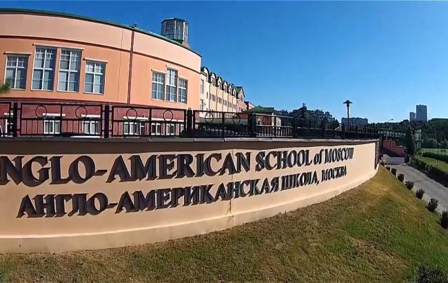 Российская Федерация закроет школу, где обучаются дети американских дипломатов