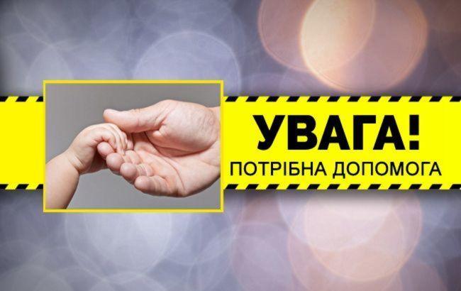 Потрібна допомога: у Києві хлопчик страждає рідкісним захворюванням