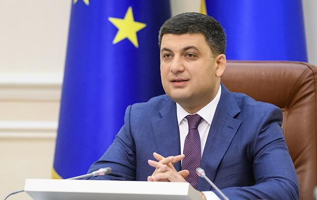 Гройсман: среднесуточные поступления от таможни превысили 1,7 млрд гривен