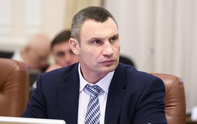 Фото: Виталий Кличко (kmu.gov.ua)