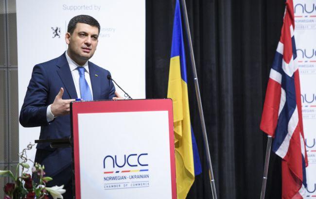 Украина подписала с Норвегией предварительные контракты на 1,5 млрд долларов