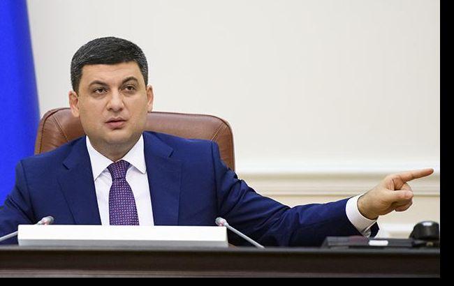 Україна і МВФ поки не знайшли рішення в питанні ціни на газ для населення, - Гройсман