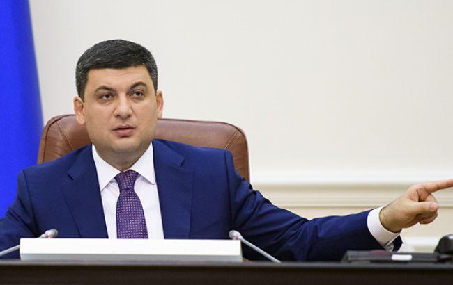 """Уполномочены наблюдать: какие задачи Кабмин поставил перед новым набсоветом """"Укрзализныци"""""""