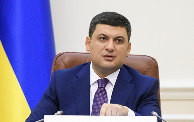 Верховная рада одобрила проект бюджета на предстоящий 2019