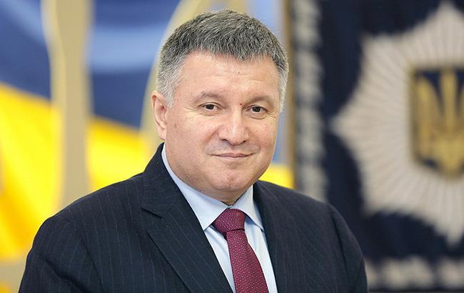 Фото: Арсен Аваков (mvs.gov.ua)