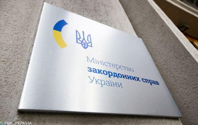 Организаторов голосования об изменениях в конституцию РФ в Крыму ждут санкции, - МИД