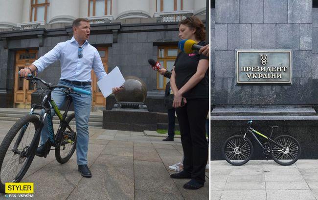 """Подивіться, щоб не вкрали: Ляшко на велосипеде """"взорвал"""" сеть"""