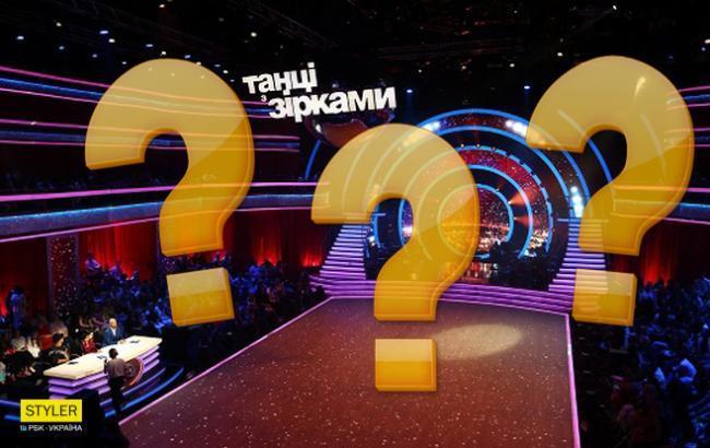 Танцы со звездами 2018: какая пара покинула проект после 6 эфира