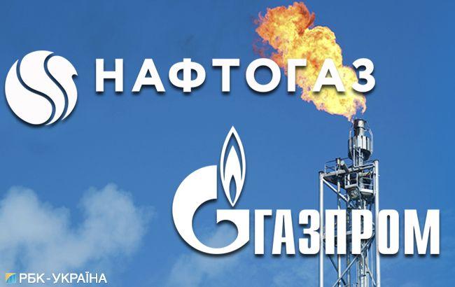 Украина и Россия подписали газовый контракт: все детали