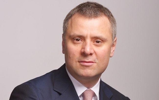 """Новый контракт на транзит газа предусматривает принцип """"качай или плати"""", - Витренко"""