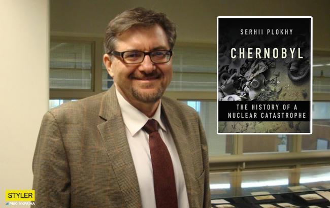 Книга украинского историка получила престижную премию в Британии